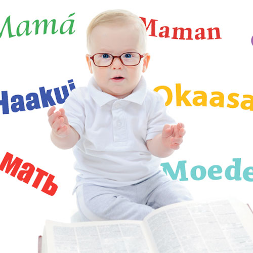 3 Tips for Introducing Your Baby to a Foreign Language